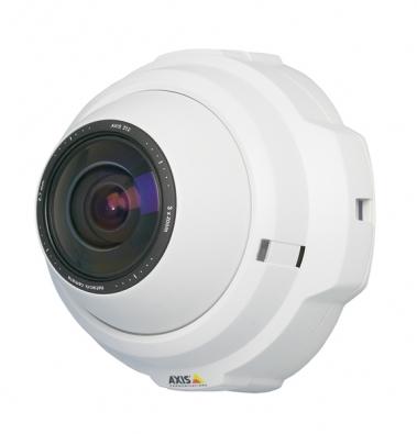 Síťová kamera AXIS 212 PTZ je ideální pro dohled nad vnitřními prostorami, umožňuje též zoomování (AXIS COMMUNICATION).