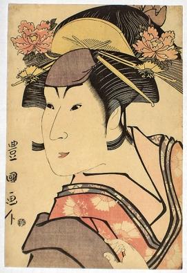 Japonci pěstování bonsají značně propracovali a zdokonalili.