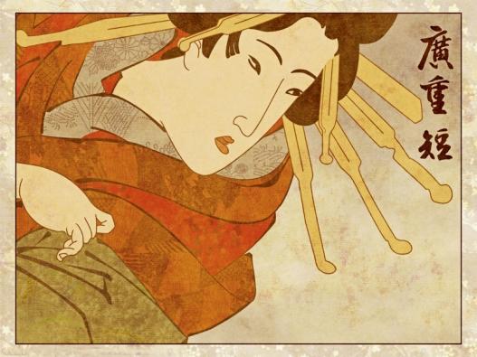Základní čínská filozofie nám radí: pěstuj a usiluj o krásu.