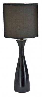 """Elegantní """"temná"""" lampa Vaduz je výsledkem vtipné aodvážné hry designéra sprotiklady. Cena 595Kč (www.60.cz)."""