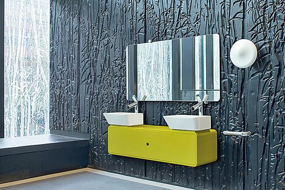 Dot, kolekce koupelnové sanity anábytku od výrobce Il Bagno Alessi je novinka, vprodeji od dubna, cena ještě nebyla stanovena (Laufen).