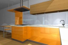 Kuchyně s atypickou stěnou