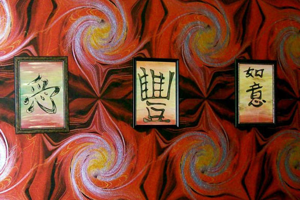 Feng-šuej: Předsíním sluší jednoduchost (zdroj: suite101.com)