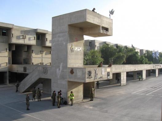 Důstojnická škola v Micpe Ramon (autor: Ori~, wikipedia.org).