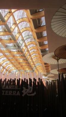 Čínský pavilon, interiér