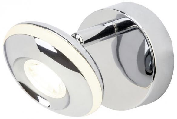 Moderní pochromované LED svítidlo More, cena 690Kč, www.hornbach.cz