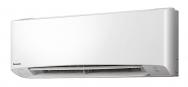 Propojovací potrubí pro instalaci klimatizace je vhodné připravit již vefázi hrubé stavby. Nafotografii je vnitřní nástěnná jednotka Etherea se zdokonaleným snímačem Econavi ačištěním vzduchu Nanoe-G (PANASONIC)