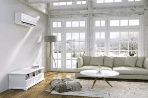 Žhavou novinkou na trhu je řada klimatizací AIR ve třech výkonech (AIR26, AIR35, AIR53), vybavená řízením směru proudění vzduchu (DZ DRAŽICE)